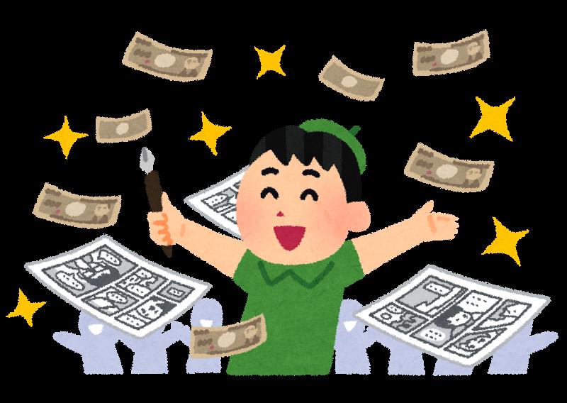 2017年11月17日価値ある投資ブログとは何かを考える