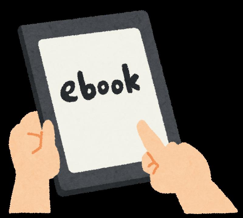 2017年11月15日Kindleで読めない米国株関連の本を読みたい 冒頭